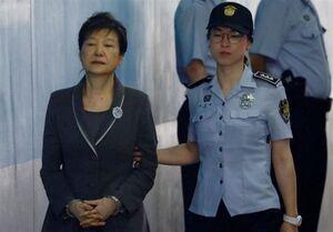 حکم ۲۰ سال زندان رئیس جمهور سابق کرهجنوبی تایید شد