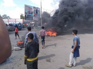 عکس/ اعتراضات اهالی عدن به دولت دستنشانده