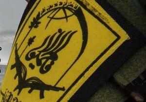 کلیپ فاطمیون برای فتح قدس+ فیلم
