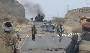 انهدام قایق حامل سلاح و مهمات سعودیها در یمن