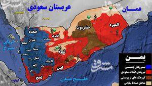افتضاح جدید آل سعود در قلب یمن/ محاصره دهها مزدور سعودی در جنوب استان مارب توسط رزمندگان یمنی + نقشه میدانی و عکس