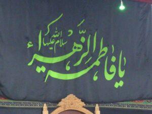 فیلم/ دلیل پنهان بودن قبر حضرت فاطمه زهرا (س)