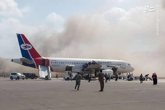 دولت،مستعفي،يمن،فرودگاه،جنبش،عدن،حمله،ادعاي