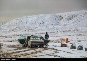 بارش برف و باران ۴ روزه در ۱۲ استان