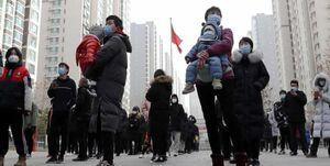 ثبت بیشترین شمار مبتلایان به کرونا در چین طی 10 ماه گذشته