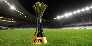 کناره گیری قهرمان اقیانوسیه از جام باشگاههای جهان