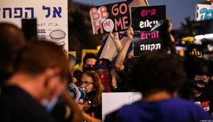 صدها نفر در تلآویو علیه نتانیاهو تظاهرات کردند