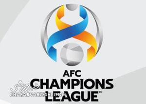 زمان برگزاری لیگ قهرمانان ۲۰۲۱ آسیا مشخص شد