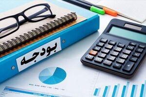 جراحی ساختار بودجه با کمترین عوارض، علاج بودجه 1400 است - کراپشده