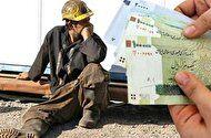 میزان عیدی کارگران، پرداخت از بهمن