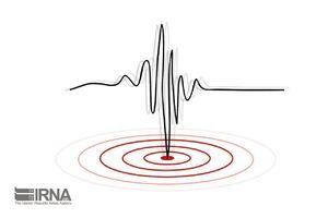 زلزله ۵.۵ ریشتری در بندر کنگ