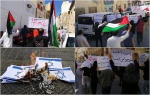عکس/ تظاهرات شهروندان بحرینی علیه رژیم صهیونیستی