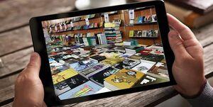 اعلام سایت خرید از نمایشگاه مجازی کتاب/ تاکسیهای اینترنتی به خط شدند