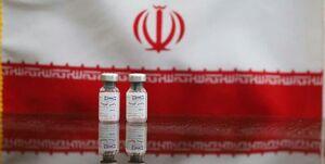 راهاندازی خط تولید واکسن کووایران با ظرفیت ماهانه ۱.۵ میلیون دز