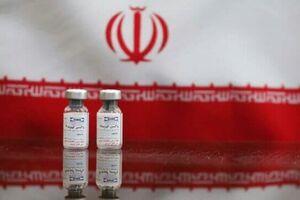 آخرین وضعیت تولید 3 واکسن ایرانی کرونا اعلام شد/ سومین واکسن ایران در آستانه تست انسانی - کراپشده