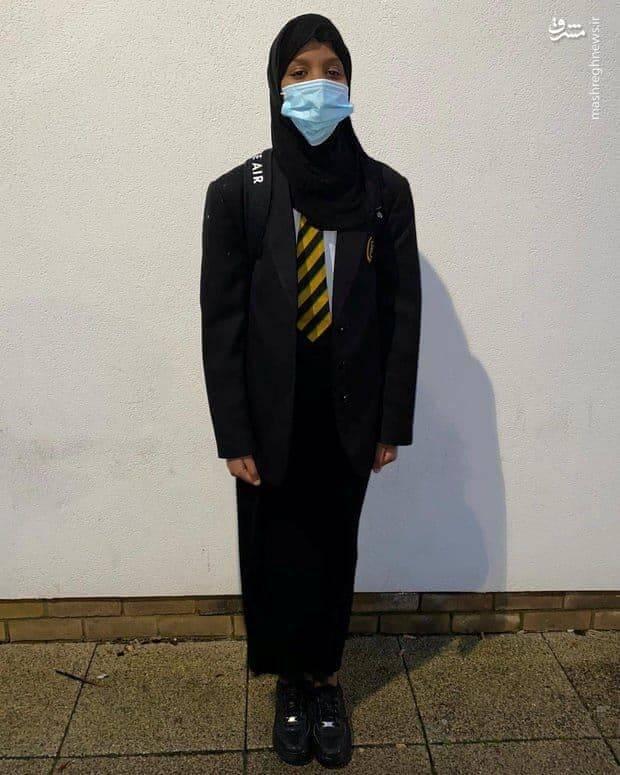 3034066 - اخراج از مدرسه به خاطر یک دامن