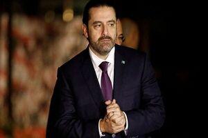 راز سفرهای خارجی «سعد حریری»/ تشکیل کابینه لبنان به کجا رسید؟