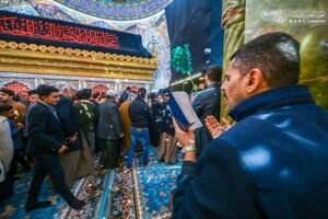 عکس/ نجف اشرف در روز شهادت حضرت زهرا(س)