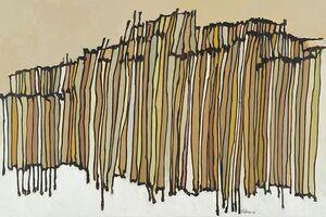 عکس/ این تابلوی نقاشی، در حراج تهران به قیمت ۶۵۰ میلیون تومان به فروش رفته است