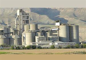 مصوبه قیمت نفت کوره مصرفی کارخانههای سیمان ابلاغ شد