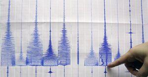 وقوع زمینلرزه ۵.۴ ریشتری در کامچاتکای روسیه