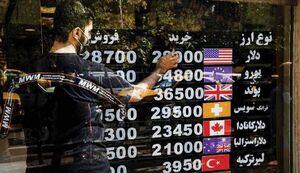 معمای ارز در بودجه ۱۴۰۰