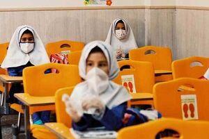 آیا مدرسه رفتن از اول بهمن اجباری است؟/ اولویتهای حضور دانشآموزان در مدارس - کراپشده