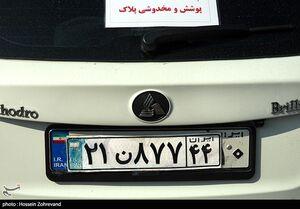 مقصر جریمههای اشتباهی خودروها کیست؟