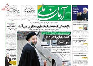 ظریف: بعید میدانم فرد دیگری میتوانست بهتر از من عمل کند/ ابطحی: دولت روحانی بدشانسی آورد