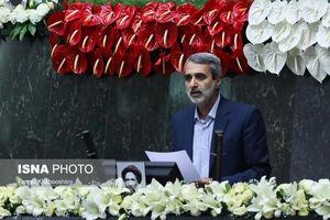 تلاش برای تحقق آرمانهای الهی ایران را الهام بخش سایر کشورها کرده است
