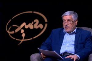 دیدگاه امام خمینی (ره) درباره حقوق بشر چه بوده است؟