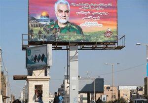 تدبیر نیروی قدس در غزه