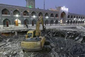 احداث صحن امام محمدباقر (ع) در حرم کاظمین آغاز شد+عکس - کراپشده