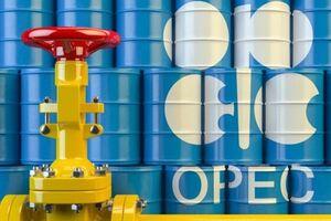 تولید روزانه دو میلیون بشکهای نفت ایران در سال 2020 - کراپشده