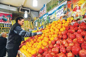 چرا قیمت میوه پایین نمیآید؟ +جدول
