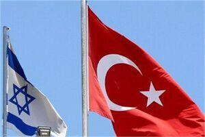 ترکیه اسراییل