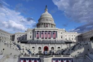 فیلم/ لحظه ورود خانواده اوباما و کلینتون به کنگره