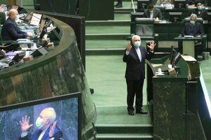 حضور ظریف در صحن علنی مجلس