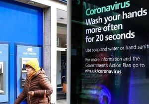 ثبت ۱۶۱۰ مرگ کرونایی در انگلیس طی ۲۴ ساعت گذشته