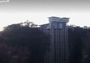 فیلم/ بلندترین آسانسور بیرون ساختمان در جهان