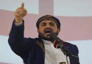 عبدالسلام: تحریم انصارالله آخرین تیر واشنگتن بود