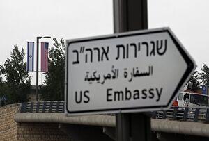 بلینکن: سفارت آمریکا در قدس باقی میماند