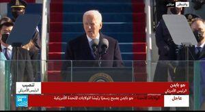 عکس/ اولین سخنرانی جو بایدن به عنوان رییس جمهور آمریکا