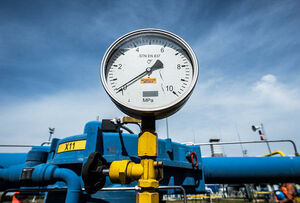۳۸۰ مورد قطع گاز در ادارات پرمصرف خراسان رضوی رخ داد