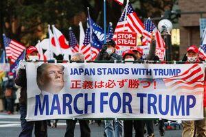 تظاهرات هواداران ترامپ در ژاپن +عکس