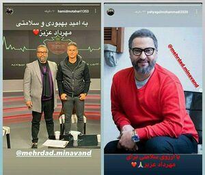 کرونا حال فوتبالیست ایرانی را وخیم کرد +عکس