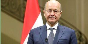 پیام رئیس جمهور عراق به بایدن