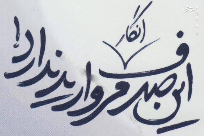 نماز،امام،راوي،جماعت،كتاب،؟!،بلند،شب،خواندن،خدا،ركعتي،شدنم،ص ...
