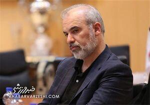 خوش خبر: نیامدن آلکنو به ایران کذب است
