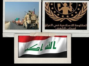 حملات متعدد به کاروان نظامیان آمریکایی در عراق